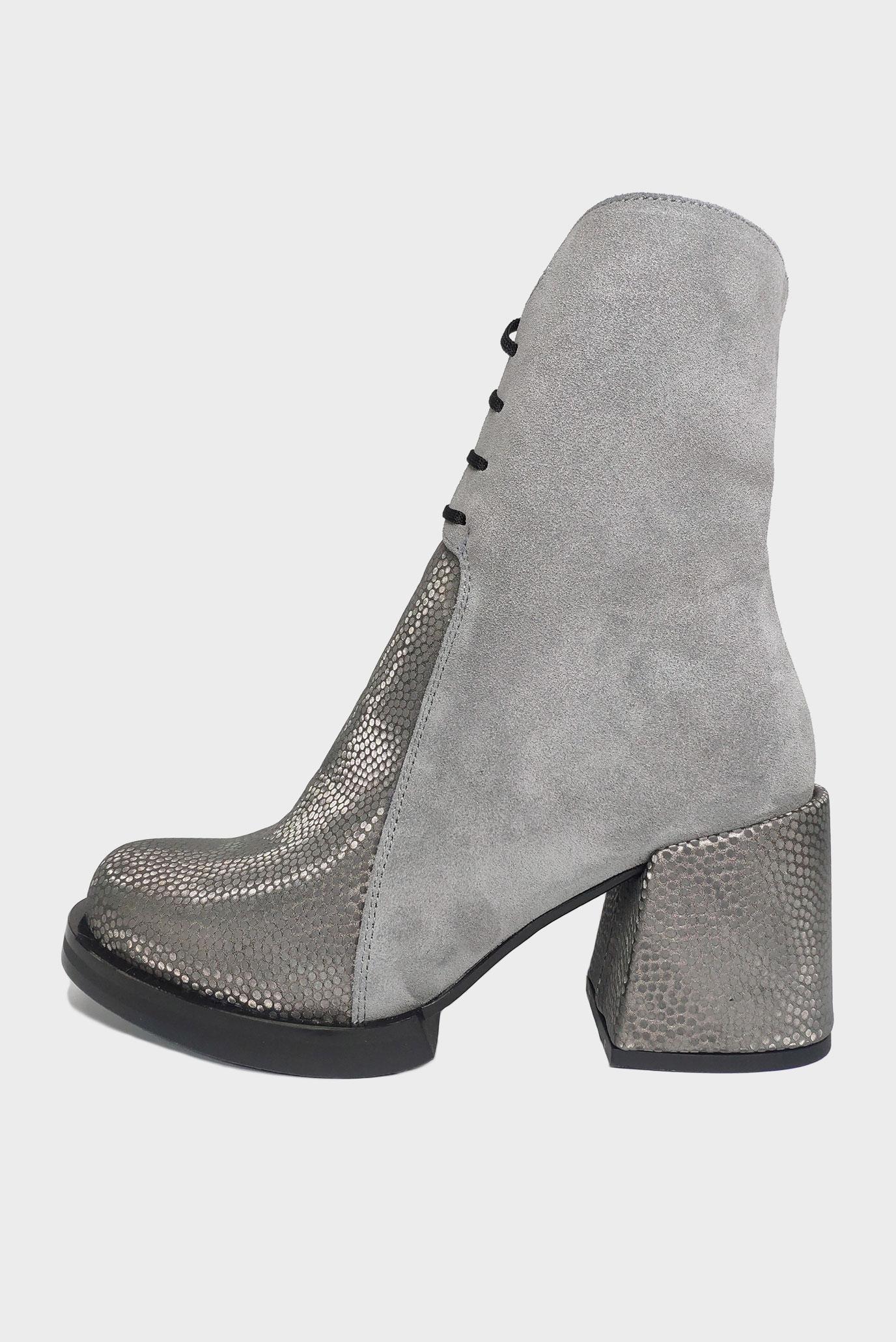 Ботинки серые Air Step