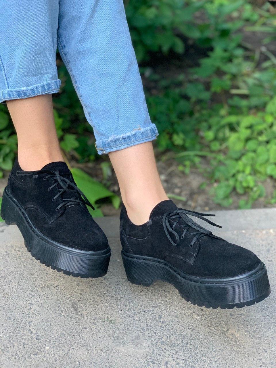 Чёрные мокасины Air Step