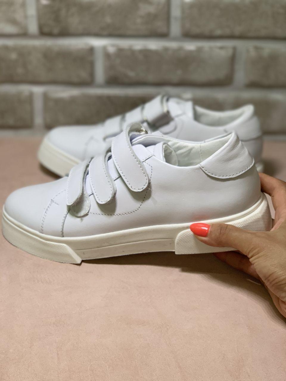 Белые Кеды Air Step