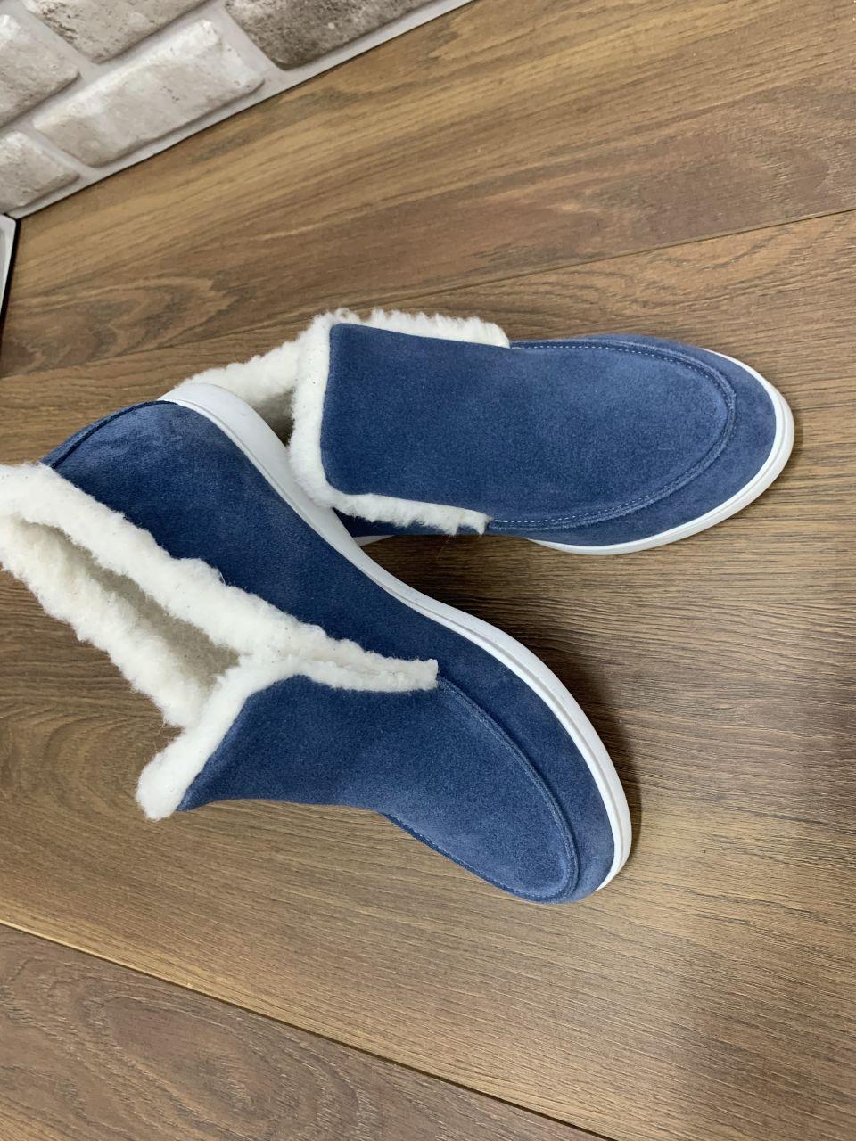 Зимние Лоферы Air Step